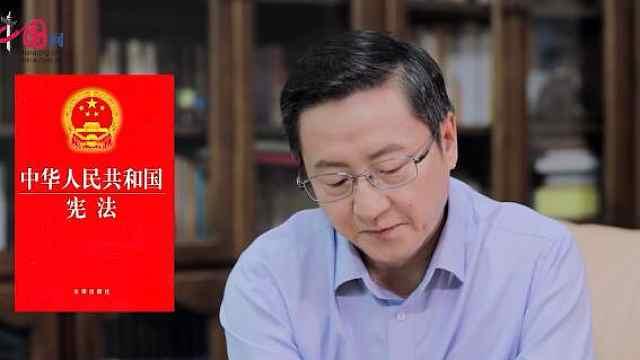 中华人民共和国主席一词到底应该怎么翻译