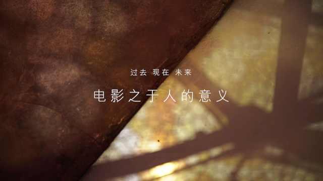 与思想者同行:坚守在电影艺术的一边——贾樟柯