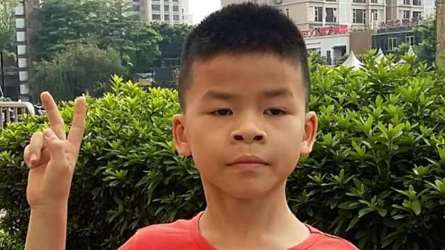 广东12岁男孩外出游玩返程途中失联,警方正在搜