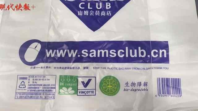 """江苏升级版""""限塑令""""出台,可降解塑料袋厂家迎来火爆询价"""