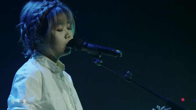 花粥巡演LIVE《长岛》