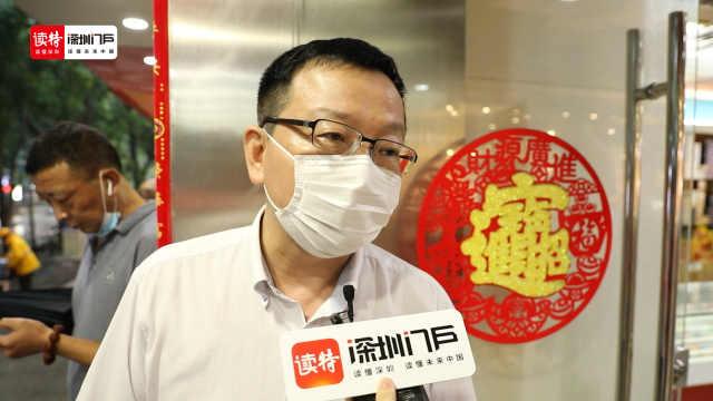 新闻路上说说说|深圳今日起强制实施垃圾分类,最高罚200!