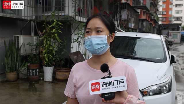 """""""缺桶""""严重!居民怨声大,深圳这个小区被责令整改"""