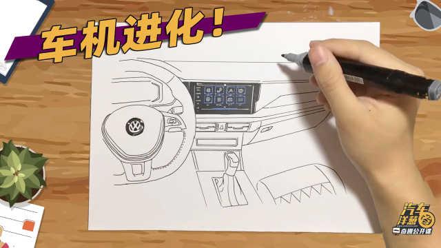 电动车才会玩车机系统?传统车企玩起来照样溜!