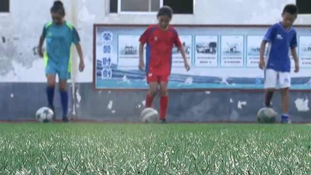 一所农村小学的足球逆袭:水泥场组队到频频夺冠,雪天仍苦练