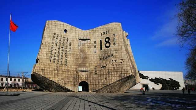 探访沈阳九·一八历史博物馆:一部相机记录300张日军侵华铁证