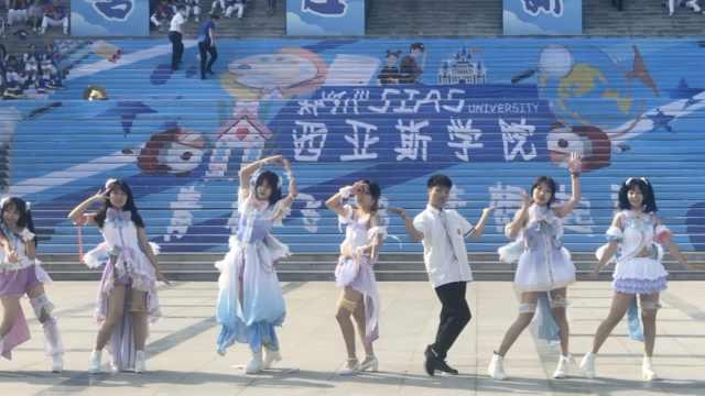 高校迎新理科男跳女团舞妖娆抢镜:刚练1天,跳舞时忘记性别