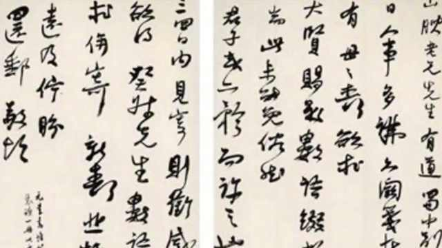 四川省图书馆失窃文物在广东被拍卖,相关拍品