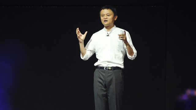 马云:世界经济过去靠美国3亿人内需撬动,未来要靠中国14亿