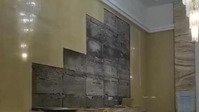 小区大堂瓷砖脱落七岁男童被砸:全身共缝三四十针