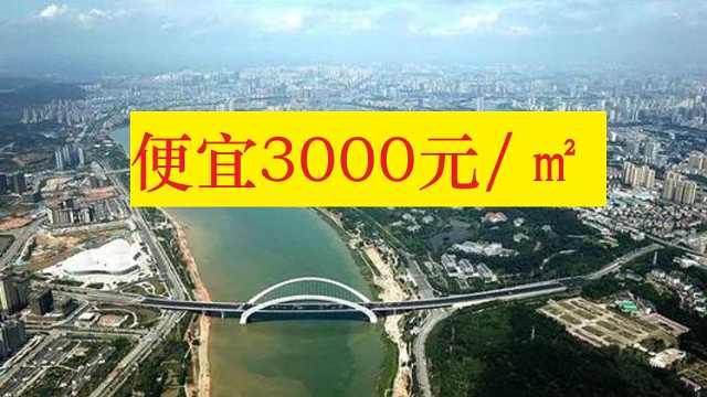 广西南宁部分楼盘打响促销价格战,有楼盘每平方米便宜3000元