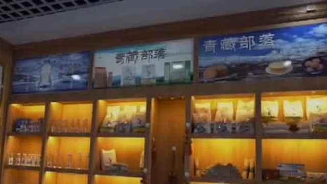 网红带货、江苏找销路,青海这个扶贫产业园一年销售3000万元