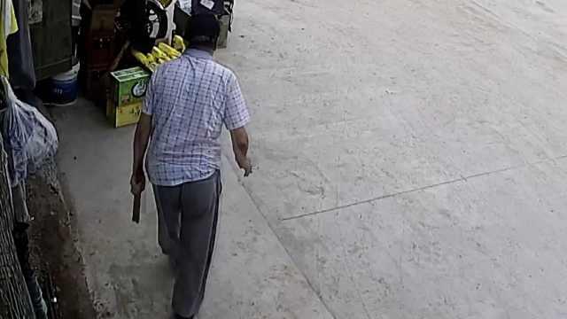 76岁男子偷价值21元钢筋被拘留5日:连偷两天,想拿来卖钱