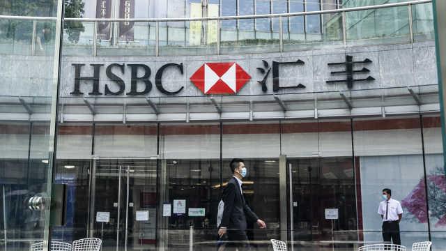 BBC曝汇丰银行丑闻:涉嫌纵容庞氏骗局转移8000万美元
