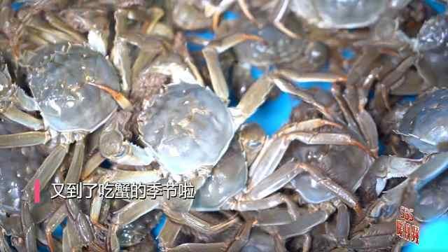 大闸蟹这么吃,实在太雅(难)了!