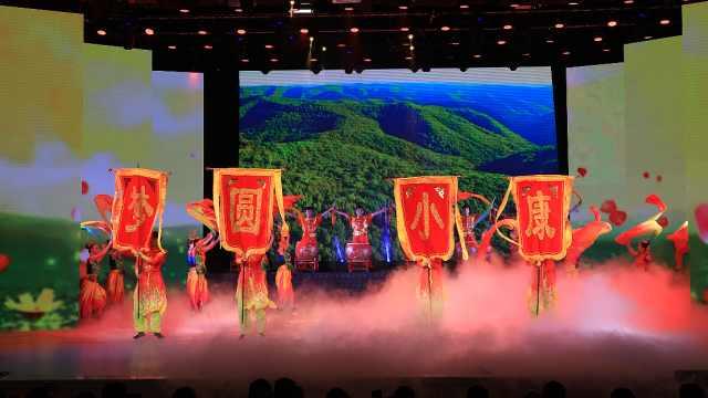 """庆阳市举行庆祝2020""""中国农民丰收节""""大会暨文艺晚会"""