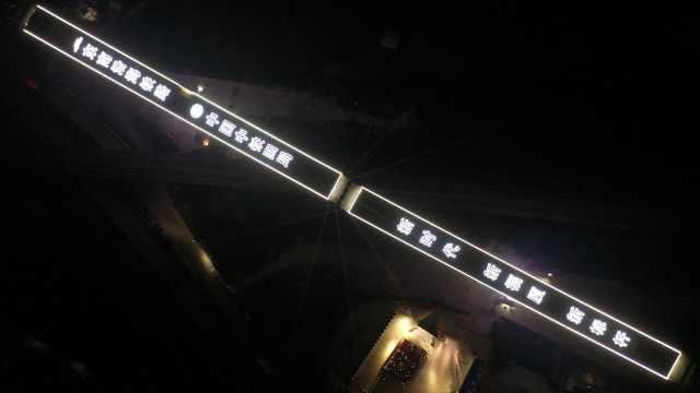 福厦高铁西溪特大桥转体梁成功对接:国内最重,可比轻型航母