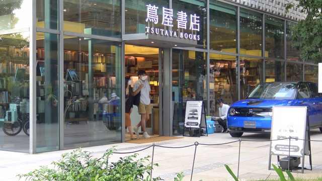 全球最美书店杭州开业,日本茑屋书店靠什么继续火爆?