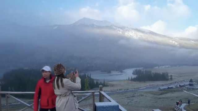 新疆喀纳斯9月大雪气温骤降10度,南方游客: 秋冬天一起过了