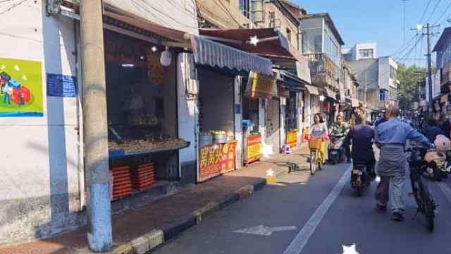 """清江街道:南门小街,""""烟火""""中的文明气息"""
