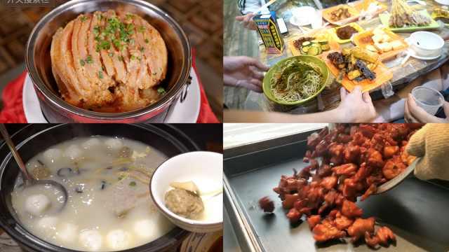 武汉人的传统美味,最早也要从爷爷那辈儿说起了!