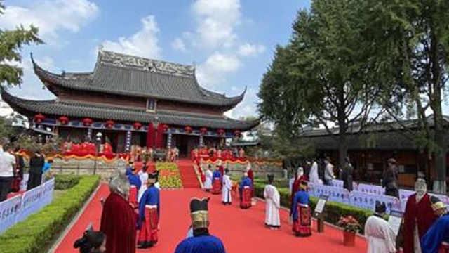 南京夫子庙举办祭孔大典,孔子文化月系列活动同步开启