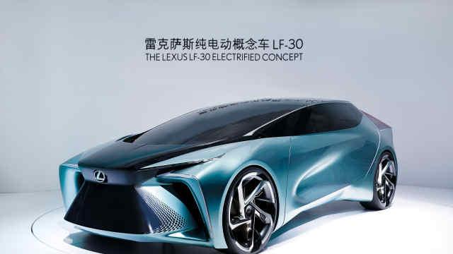 雷克萨斯纯电动概念车LF-30于2020北京国际车展中国首秀