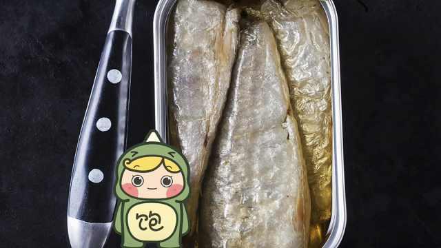 为什么鲱鱼罐头比榴莲臭20倍还有人吃?