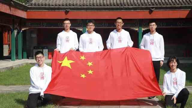 高二学生斩获IMO国际数学奥赛金牌:从小解数学题就兴奋