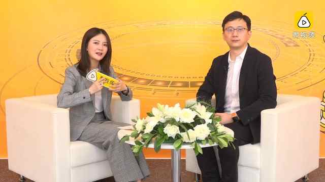 2020北京车展BOSS面对面——大众傅强
