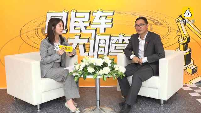2020北京车展BOSS面对面——江铃刘继升