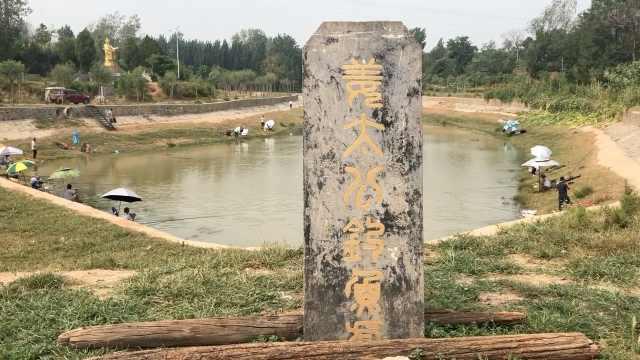 寻找姜太公故里 | 河南卫辉:太公钓鱼的坑50元能钓半天