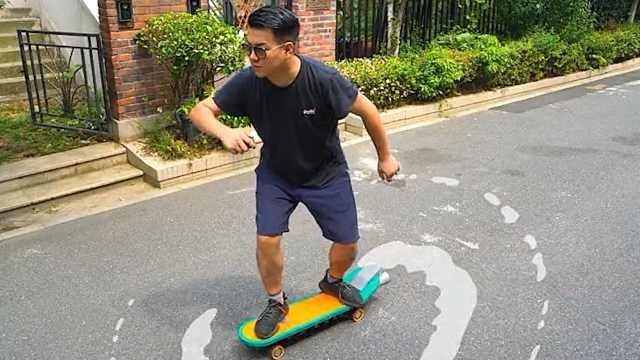 男子用3D打印技术1:1还原柯南滑板,尾部还能喷射尾烟