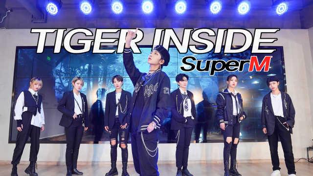全女生阵容翻跳SuperM-Tiger Inside