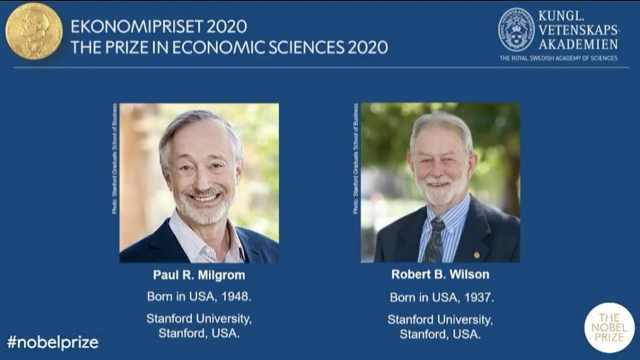 2020诺贝尔经济学奖揭晓,授予2名美国经济学家