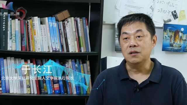 《未来者说》于长江:幻想,进化密码