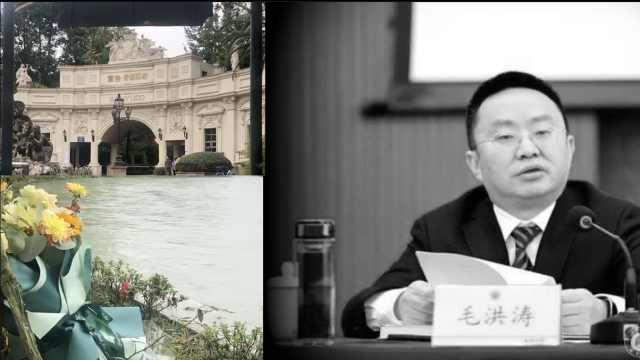 毛洪涛家附近河边多人送花悼念,失联前晚妻子曾守至凌晨3点