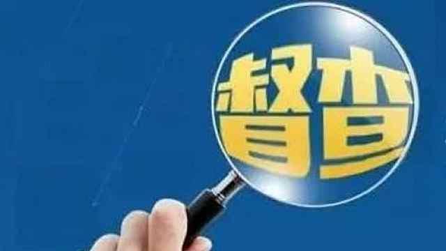 """中纪委:四川推动化解处置45个""""问题楼盘"""""""