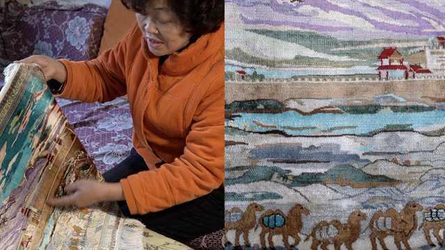 四川嬢嬢手工编织真丝挂毯,最贵一幅卖过30万