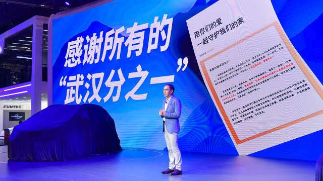 东风本田郑纯楷:我们就是以用户为中心