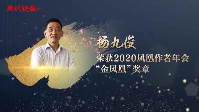 """杨九俊:携手凤凰,传播""""苏教版""""幸福教育理念"""
