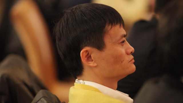 马云称中国金融没有系统性风险,因为没有系统还是青少年