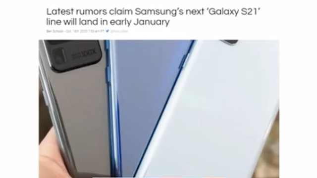 三星Galaxy S21系列最新曝光:挖孔直屏,首次引入S Pen