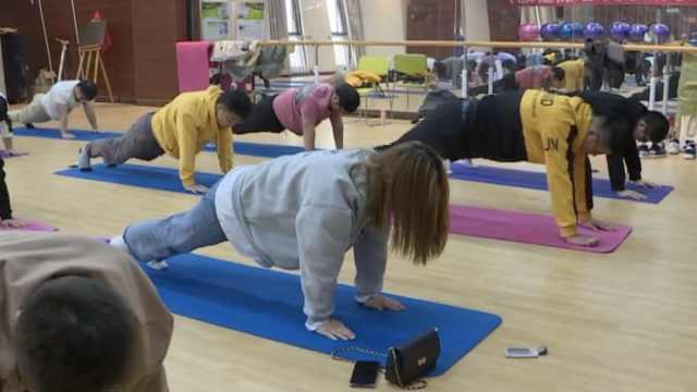 高校开减脂健身班:只有胖子才能选上,修完课程能拿3倍学分