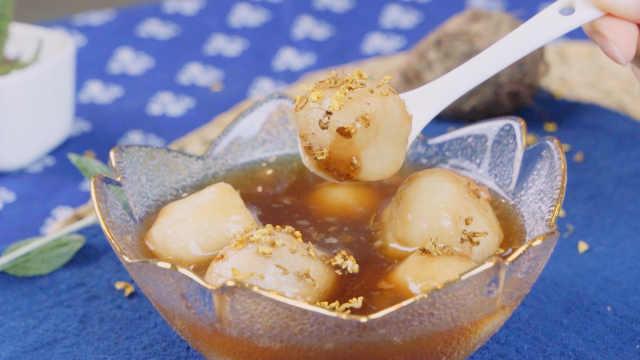 江南特色小吃桂花糖芋苗,软糯香甜,巨好吃