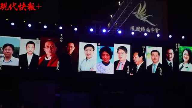 """""""金凤凰""""奖章揭晓,百余位文化名家亮相2020凤凰作者年会"""