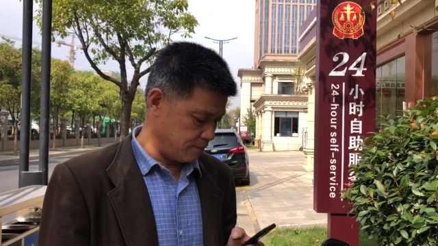 张玉环获496万元国家赔偿,大哥:希望他能找点事做