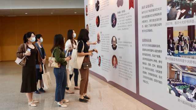 2200余场活动打造文化盛宴!深圳读书月安排上了