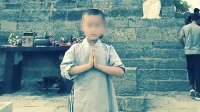 7岁男童登封习武死亡,父亲七递申请直指师父行凶