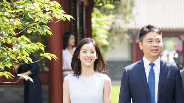 刘强东与章泽天共同成立新公司
